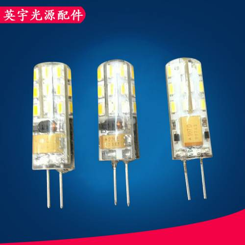 直销12V3wLED灯珠 直插式LED贴片灯珠 高亮LED玉米灯珠光源24D