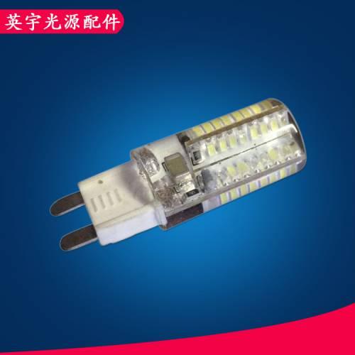 220V3WLED3014灯珠 直插式超亮led灯珠 节能led灯珠 玉米灯现货