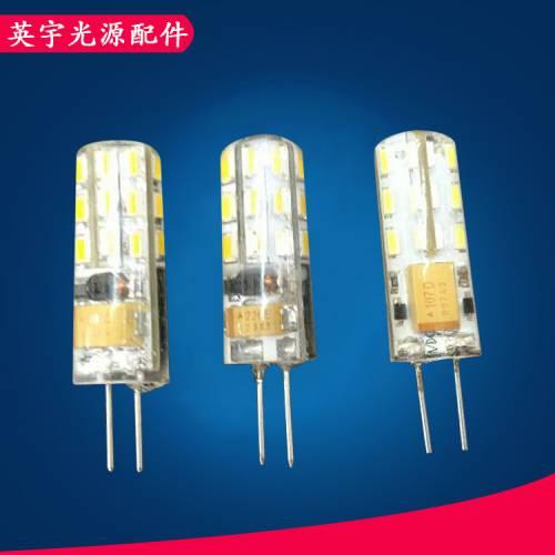 单色长条12V1.5wLED贴片灯珠 多种直插式LED灯珠AC 大功率led灯珠