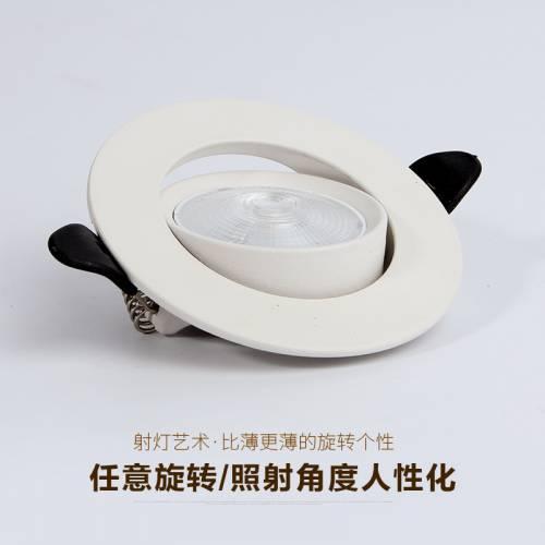 新款超薄led射灯 5W服装店酒店客厅嵌入式天花筒灯 cob珠宝天花灯