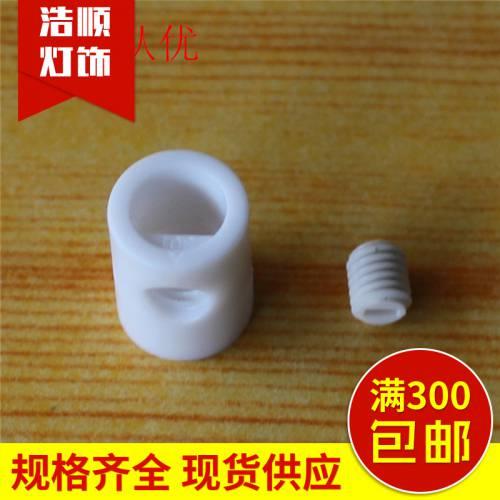 灯饰配件 塑胶锁线扣301 固定器线扣 PP吊灯电源线扣塑料防拉线扣