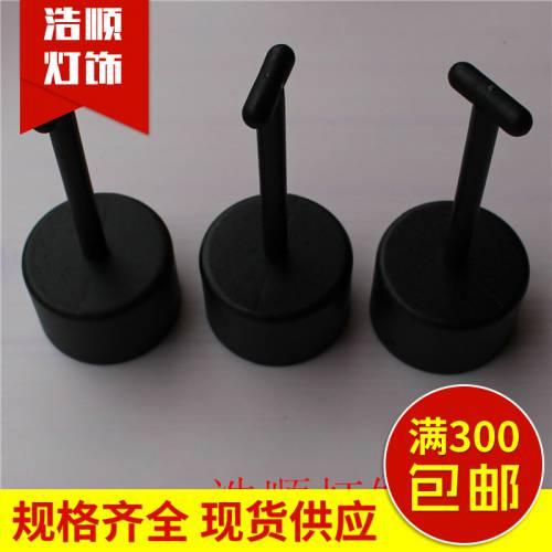 塑料套筒 灯头外环套筒 灯配套筒G9套筒 E14套筒 E26套筒 E27套筒