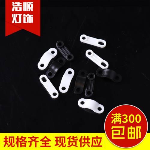 塑料平面压线板 压线扣 压线板 束线座 配线固定座 PC板束线座