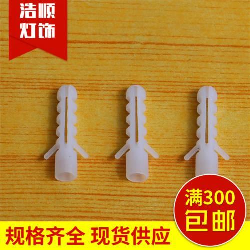 尼龙膨胀管 原料膨胀管批发 膨胀螺栓墙塞胶塞 塑料壁虎 膨胀管
