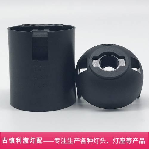 厂家直销批发 E27卡式塑胶光身黑色 台灯专用灯头 可加工定制