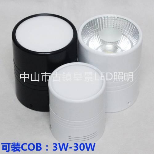 产销:10WCOB明装筒灯外壳/COB筒灯 /20W明装筒灯、COB天花吊灯