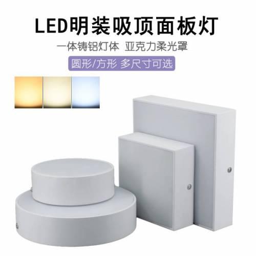 面板灯16W24W32W48W压铸铝白色圆形方形LED超薄明装吸顶吊顶筒灯