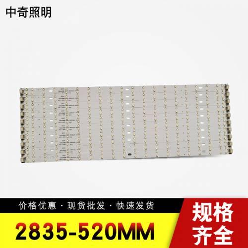 现货批发吸顶灯改造灯板长条led贴片光源板2835led贴片光源520MM