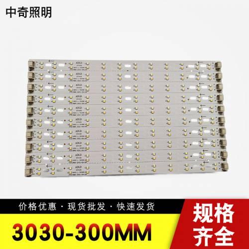 现货led改造灯板灯条长条灯带300mm贴片灯芯节能光源灯管6W+6W