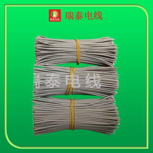 厂家推荐 双层绝缘单芯电子线 高温硅胶线电子线