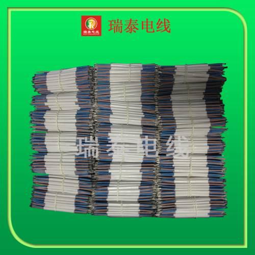 生产供应 黑白色护套线对接端子线 pe电子线连接线
