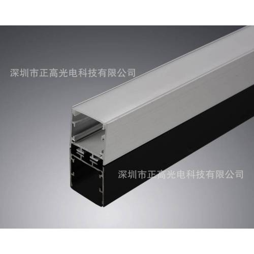 LED线条灯条形灯外壳套件硬灯条外壳套件非标定制明装吊线灯
