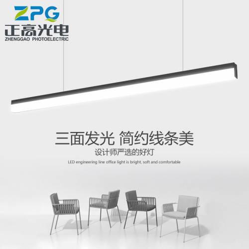 led长条灯 办公室吊灯健身房教室超市学校线条灯现代创意吊线灯具
