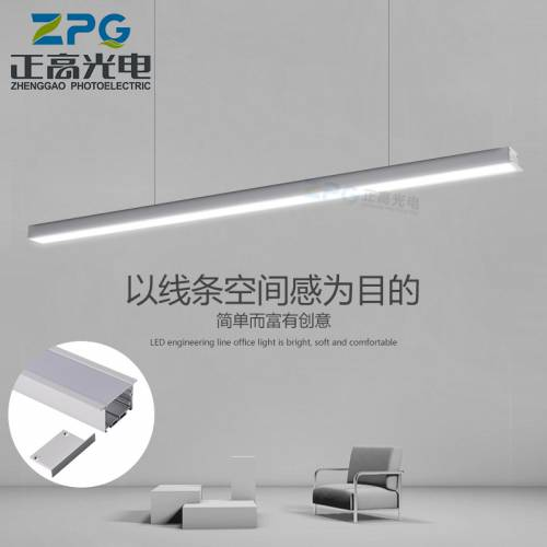 LED长条灯办公室吊灯 现代简约商用店铺造型灯具创意工作室条形灯