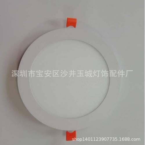 外径200mmled 圆形面板灯15w嵌入式开孔185mm平板灯外壳防漏光