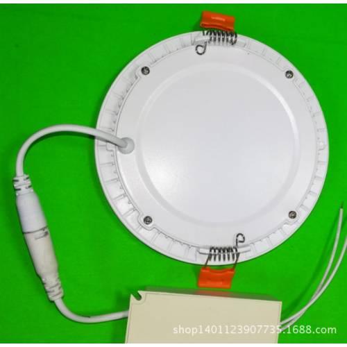 LED外径145mm 超薄圆形面板灯 9w 暗装   防漏光款 平板灯成品