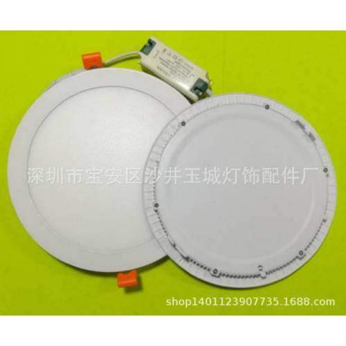 225mm现供LED超薄圆形面板灯18瓦开孔205mm 嵌入式暗装平板灯