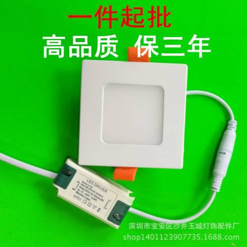 工厂直销LED超薄方形面板灯3w开孔70mm嵌入式天花板暗装平板灯