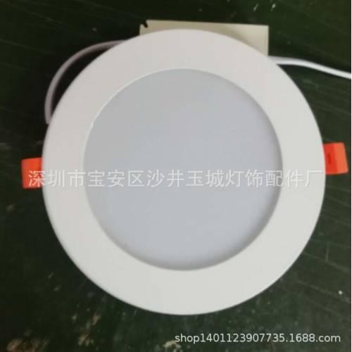 豪华高端平面12W150mmLED正面发光圆形面板灯天花嵌入式成品灯