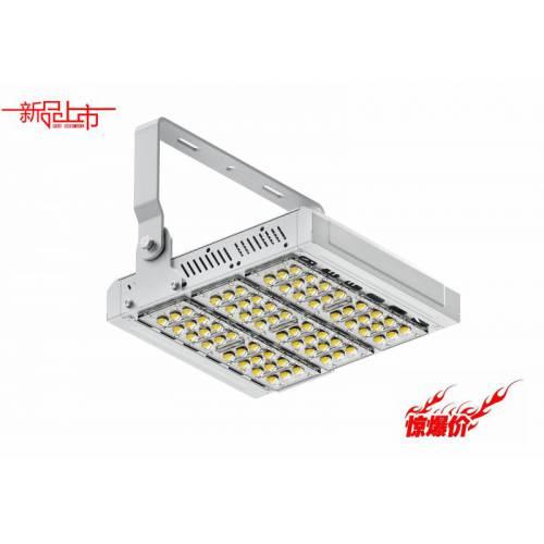 供应大功率LED180W投光灯外壳/LED泛光灯外壳/LED隧道灯外壳