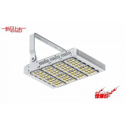 供应大功率LED240W投光灯外壳/LED泛光灯外壳/LED隧道灯外壳