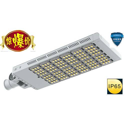 超频三 LED路灯外壳 可调节角度24W-420W 灯具外壳套件 生产批发