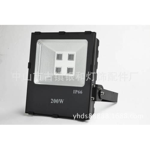 新款200W  SMD泛/投,聚光灯外壳2835   5730   3030