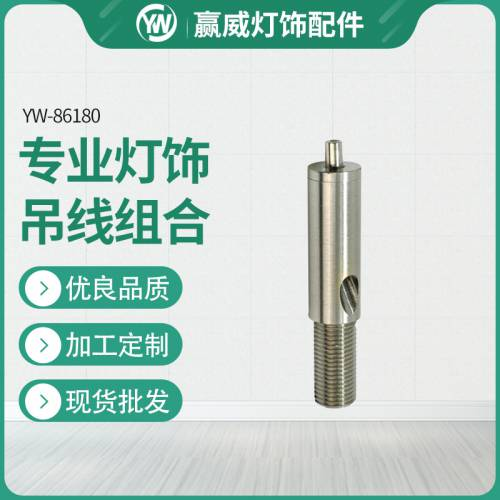 厂家定制各种尺寸LED灯悬挂组件锁线器 销售批发灯具配件卡线器