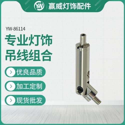 厂家直销可调卡细小卡线器 钢丝锁线器可伸缩固定