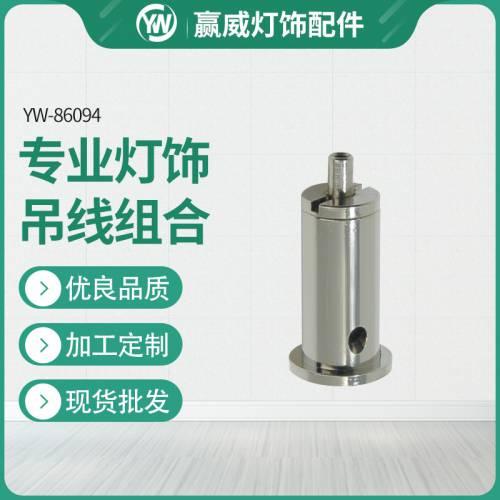不锈钢卡线器现货批发LED灯专用 销售五金灯饰配件锁线器可定制