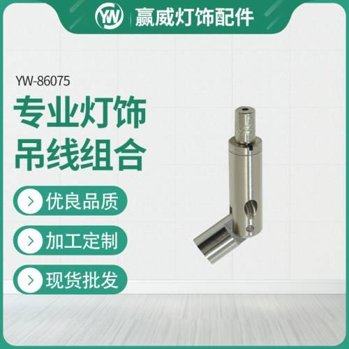 批发不锈钢钢丝绳锁线器天花件可定制面板灯厂家配件专用量多价优