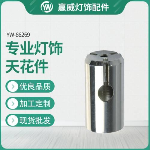 厂家批发不锈钢LED灯天花件 可定制面板灯饰品配件锁线器量多价优