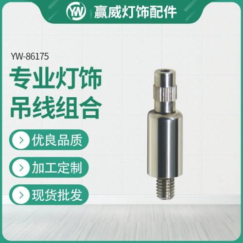 定制各种尺寸LED灯悬挂组件卡线器 厂家供应批发灯具配件锁线器