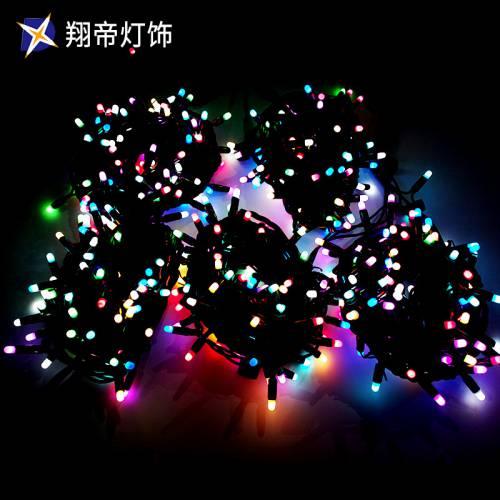LED户外防水幻彩灯串橡胶线 彩满天星星灯节日装饰批发灯光节系列