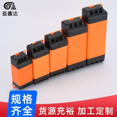 LED新款驱动电源外壳 PC塑胶外壳控制器免打螺丝体盒
