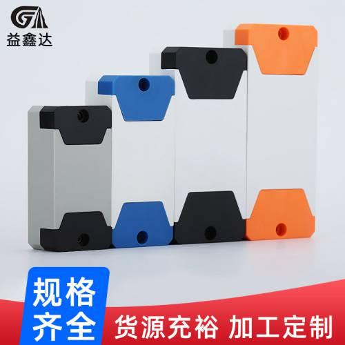 驱动电源外壳合金驱动器线路板外盒外壳灌胶塑胶控制阻燃外壳