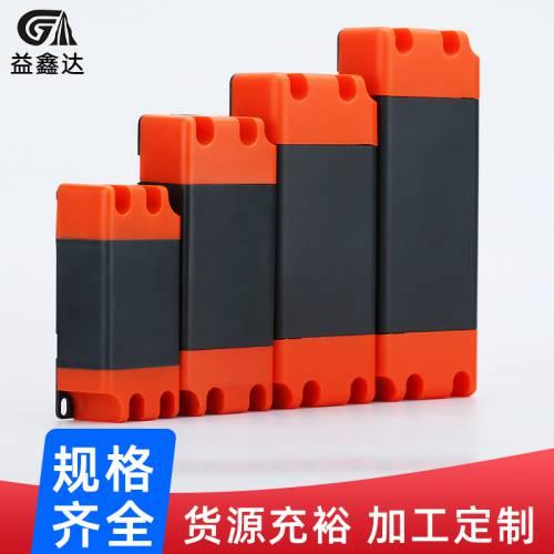 厂家直销led驱动电源合金外壳 外盒控制器镇流器外壳壳体
