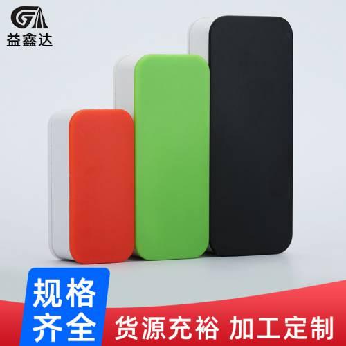双色驱动电源外壳 LED灯具电源塑料灌胶双色电源外壳ABS材料批发