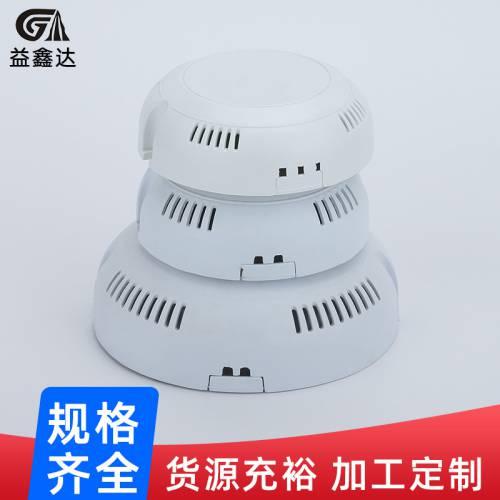 圆形led外壳 现货批发 灌胶免螺丝接线盒 耐温塑料电源外壳定制