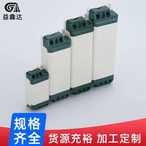 长方形led驱动电源外壳  耐温塑料电源外壳灯饰配件
