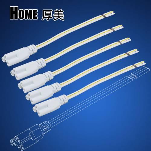 T5/T8灯管插头线 三芯品字尾电源线 LED一体化支架连接线输入线