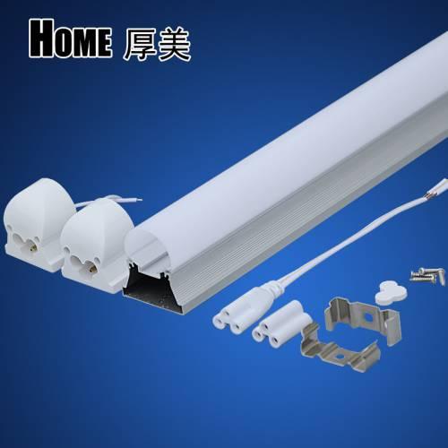 供应 LED日光灯外壳套件 t8一体化日光灯外壳 T8一体打螺丝外壳