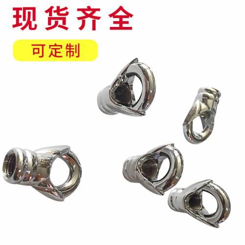 吊灯配件电镀闭口环 钥匙扣内牙螺帽装饰件 异形金属压铸接连管