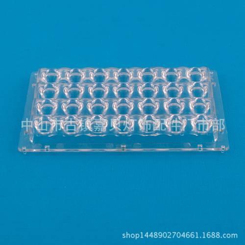 厂家定制28W平面模组LED透镜 户外路灯遂道灯投光灯透镜灯具配件