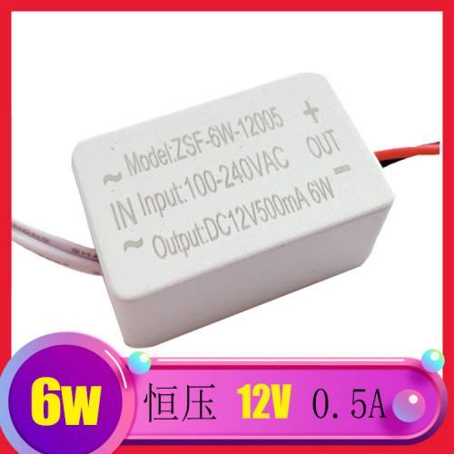 led橱柜灯恒压12V 0.5a 6w电源浴室灯镜前灯灯带家居恒压驱动电源
