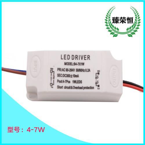 4-7w 隔离恒流宽压led驱动电源 天花灯 筒灯 射灯外置电源