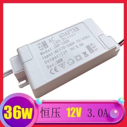 led橱柜灯DC12V 3a 36w电源浴室灯 低压 镜前灯灯带 恒压驱动电源