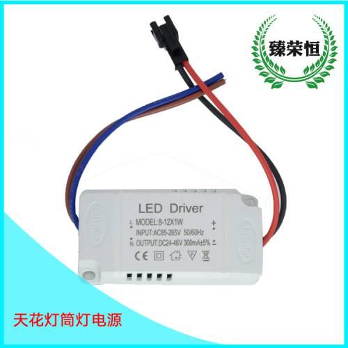 8-12w天花灯筒灯面板灯驱动电源恒流宽压10w12w外置胶壳质保3年