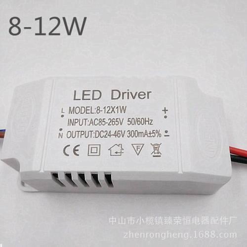 8-12W天花灯筒灯恒流宽压led驱动电源 艾华电解 质保3年 稳定耐用