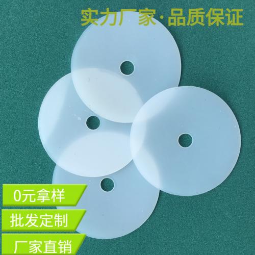 硅胶圈 密封圈硅胶垫 壁灯防水圈 硅胶垫片 硅胶条